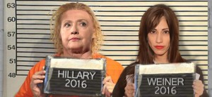 Hillary_HillHumaMugShot