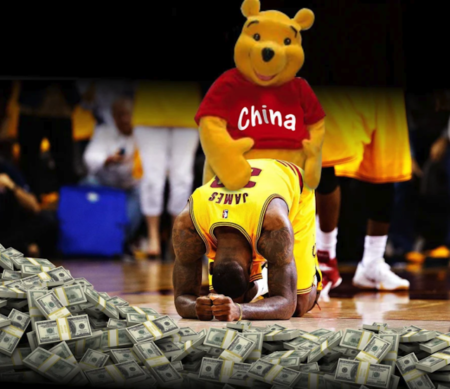 Beijing_LeBron_James